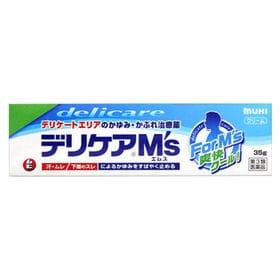 【第3類医薬品】デリケアエムズ