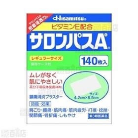 【第3類医薬品】サロンパスAe