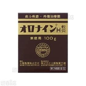 【第2類医薬品】オロナインH-S
