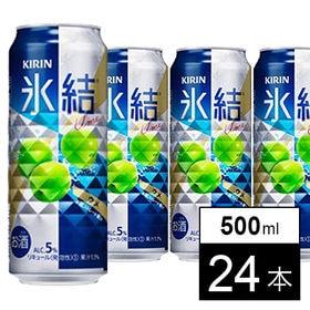 キリン 氷結(R) ウメ 500ml×24本