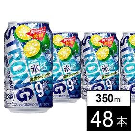 キリン 氷結(R)ストロング 爽快シークヮーサー 350ml...