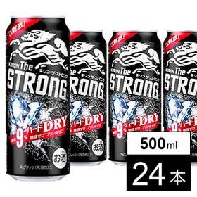キリン・ザ・ストロング ハードドライ 500ml×24本