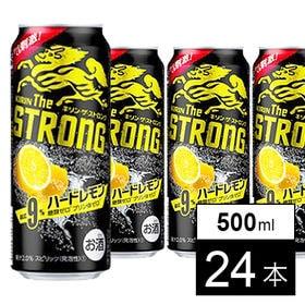 キリン・ザ・ストロング ハードレモン 500ml×24本