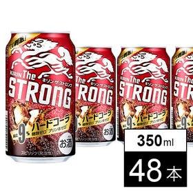 キリン・ザ・ストロング ハードコーラ 350ml×48本