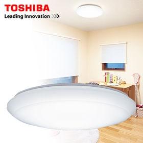 東芝/LEDシーリングライト ~10畳 (調光タイプ/リモコ...