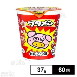 おやつカンパニー ブタメンとんこつ味 37g