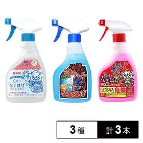 茂木和哉 お掃除セット3種(なまはげ/おふろのなまはげ/白い...