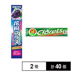 花粉プラス ST/クロレッツXPオリジナルミント粒 5P