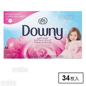 [34枚]ダウニーシート エイプリル/乾燥機用柔軟仕上げシー...