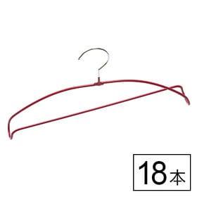 [ルージュ18本セット]洋服がずれ落ちにくい!ワイドハンガー