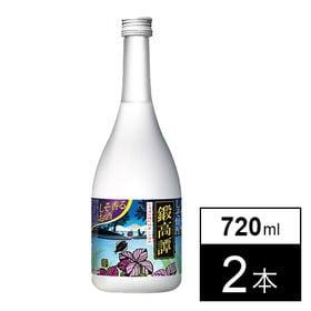 しそ焼酎 鍛高譚 720ml×2本