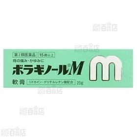 【第2類医薬品】ボラギノールM軟膏