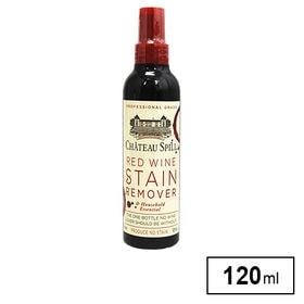 ESR 染み落としスプレー シャトースピル/(赤ワイン染み用) 120ml | 汚れ落ち抜群!落ちにくい赤ワインの汚れもすっきり落とします!