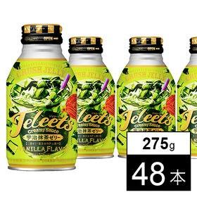 JELEETS 宇治抹茶ゼリー缶275g