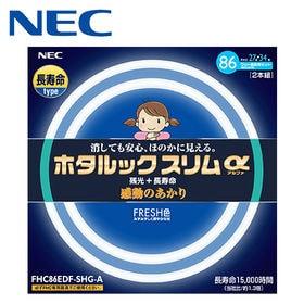 【5個セット】NEC/ホタルックスリムα 27形+34形/F...