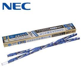 【10本セット】NEC/管蛍光灯(ラピッドスタート形)ライフ...