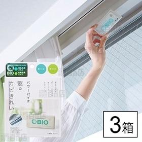 [3箱]コジット/パワーバイオ 窓のカビきれい 防カビ・消臭...