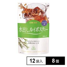 日東紅茶 水出しルイボスティー 500ml抽出用三角ティーバ...