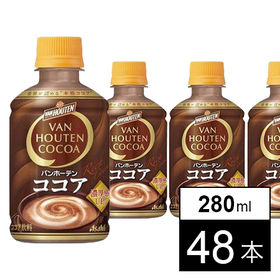 【48本】バンホーテンココアPET280ml
