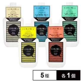 【計5個/5種各1個】カラーズ レイヤードフレグランス ボデ...