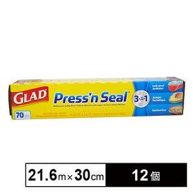 [1ケース/12個入り]GLAD(グラッド)/Press'n...