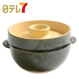 日テレ7/有田焼土鍋炊飯釡「Bamboo!」小 (~2合/ガ...