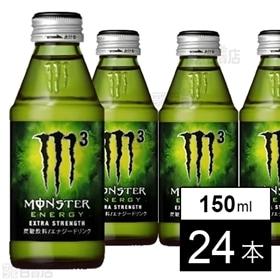 【24本】モンスターエナジーM3ワンウェイびん150ml