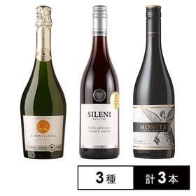 エノテカ 赤ワインの女王 ピノ・ノワール 3本セット