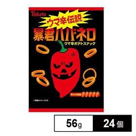 東ハト 暴君ハバネロ 56g×24個 (12×2B)
