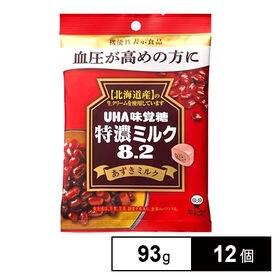 UHA味覚糖 特濃ミルク8.2あずきミルク袋 93g×12個...