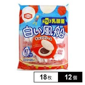 亀田 白い風船チョコクリーム 18マイ×12個