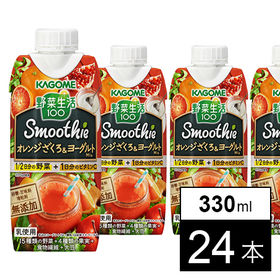 野菜生活100 Smoothie オレンジざくろ&ヨーグルト...