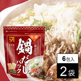 [2袋]鍋つゆの素|こだわりの国産だし素材使用。煮出して旨い鍋のつゆ