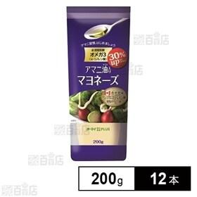 アマニ油入りマヨネーズ 200g×12本