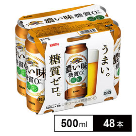 濃い味 糖質0 6缶パック 500 ml×6缶×8本