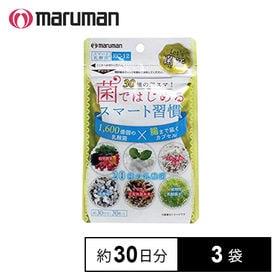 【400円OFFクーポン】【3袋セット】maruman 菌ではじめるスマート習慣 30粒