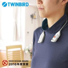 ツインバード(TWINBIRD)/ワイヤレス耳元スピーカー ...