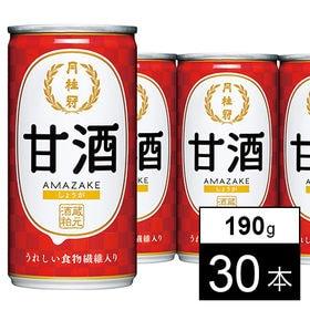 【30本】甘酒190g缶 しょうが入