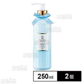 [2個セット]サボンサボン フレグランス プレミアム ボディミルク 250ml/イノセントエコー | 使い方を変えるだけで、香りも質感も欲しいままに!肌を仕立てる3WAYタイプ。
