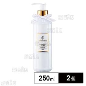 [2個セット]サボンサボン フレグランス プレミアム ボディミルク 250ml/エーデルフラン | 使い方を変えるだけで、香りも質感も欲しいままに!肌を仕立てる3WAYタイプ。