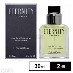 【2個セット】カルバンクライン(Calvin Klein) ...