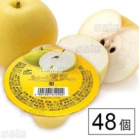 セット527:今季収穫 国産 生梨