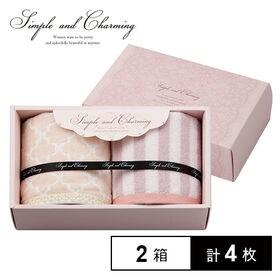 計4枚[ピンク1枚&ベージュ1枚×2箱]タオルセット/SC3110
