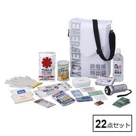 ステイアライブ 22点防災ショルダーバッグ 22/3080   楽に移動できるショルダーバッグを採用したセット。家庭や避難所の他オフィスでも使える食品まで入ったオールインワンタイプ。製造時から5年保存