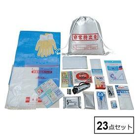 非常持出し23点セット 防災非常リュック/NK-23   日本製の非常袋。防災ガイドは水に濡れても強い「ストーンペーパー」を採用。地震や台風の備えに。