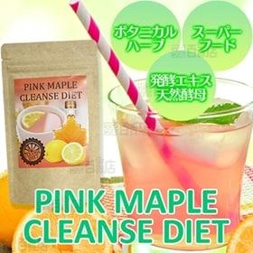 【2個セット】ピンクメープルクレンズダイエット