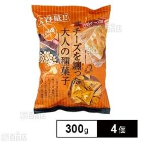 業務用じゃり豆濃厚チーズ 300g(個包装込み)×4個