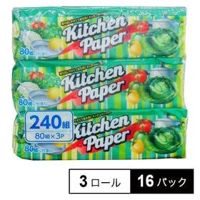 アスト/わたし百科 キッチンペーパー 80M(3ロール×16...