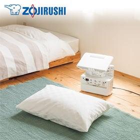 象印マホービン(ZOJIRUSHI)/ふとん乾燥機/RF-E...
