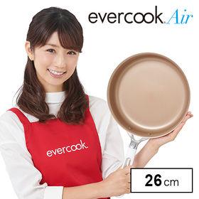 [26cm]evercook Air(エバークック エアー)...